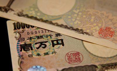 【チケット】大宮駅周辺!高額買取のおすすめ金券ショップ&質屋5選