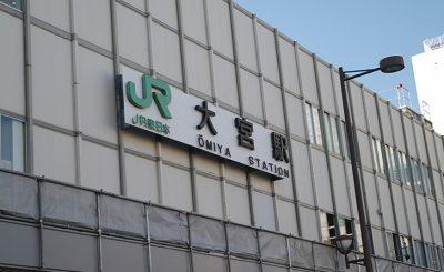 【安い!近い!】大宮駅の「コインロッカー」完全マップ付!