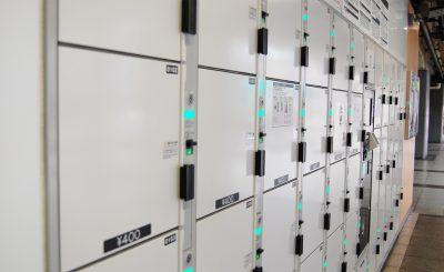 【完全ガイド】浦和駅周辺のコインロッカーをご紹介!大型ロッカーあり