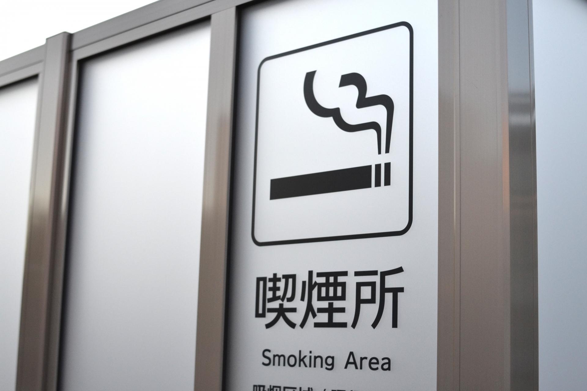 【MAP付き】川越駅周辺にある無料で利用可能な喫煙所まとめ