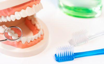 草加駅近くにある歯のホワイトニングをしているおすすめ歯医者さん5選