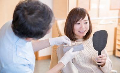 鶴瀬駅近くにある歯のホワイトニングをしているおすすめ歯医者さん5選