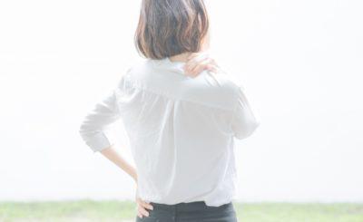 【肩こり・腰痛を解消】新座市の評判<マッサージサロン>おすすめ4選